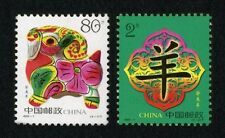 China Stamp 2003-1 Year of Sheep Ram Goat (2003 Gui-wei Year) zodiac 羊年 MNH