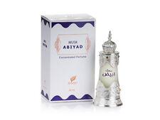 Afnan Perfumes Musk Abiyad Unisex Concentrated Attar / Perfume Oil 100% GENUINE!