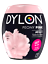 DYLON-350g-MACHINE-DYE-Clothes-Fabric-Dye-NOW-INCLUDES-SALT-BUY1-GET-1-5-OFF thumbnail 15