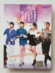 Details about Korean Drama DVD Style (2006) GOOD ENG SUB Region 3 FREE  SHIPPING