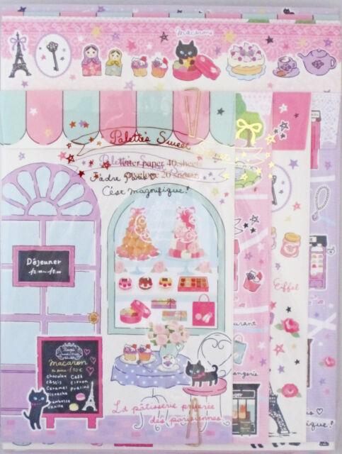 San-X Palette's Sweet Street Quad Letter Set (Cafe/28904)~KAWAII!!