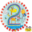 Happy-2nd-Birthday-AGE-2-Party-Balloons-Banners-Badges-Helium-Decorations-BOY thumbnail 18
