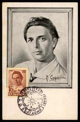 Aufrichtig Bulgarien Mk 1948 Smirnenski Dichter Poet Maximumkarte Maximum Card Mc Cm Dv21