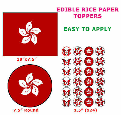 Hong Kong Flag Cake//Cupcake Topper Decorations On Edible Rice Paper 3 Sizes
