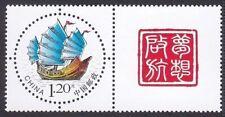 CHINA 2014 S34 Dream Sail 梦想起航 Personalized stamp MNH