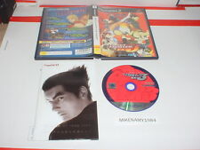 STREET FIGHTER EX3 game JAPAN  IMPORT (NTSC-J) SONY PLAYSTATION 2 PS2