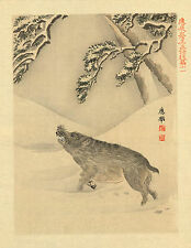 Japanese Print Reproductions: A Wild Boar in the Snow - Fine Art Print