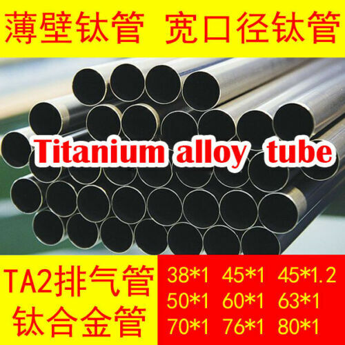 2pcs OD Titanium Tube Seamless Round Tubing 25mm X Thickness 1mm X 50cm L