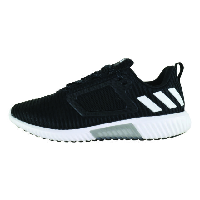 low priced special for shoe best prices where can i buy schuhe adidas climacool 04e77 efa7d