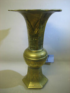 Vintage-antique-handmade-brass-vase