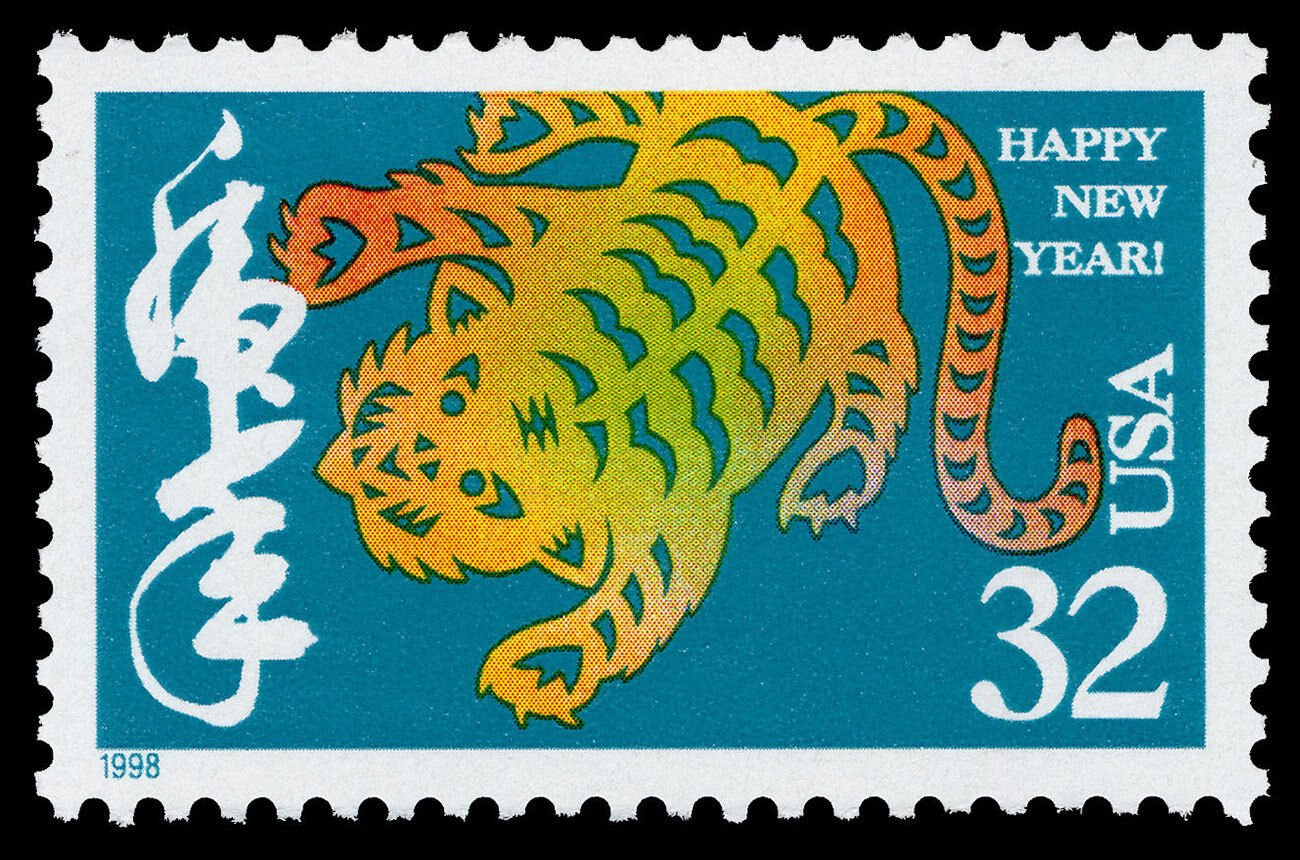 1998 32c Year of the Tiger, Happy New Year! Scott 3179