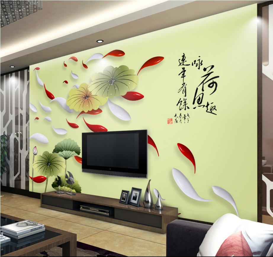 3D Fish Painted 469 Wallpaper Murals Wall Print Wallpaper Mural AJ WALL AU Lemon