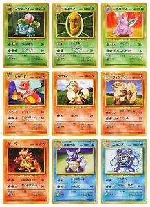 Japanese Pokemon Cards Base Set 1996 Uncommons Choose Card Ebay