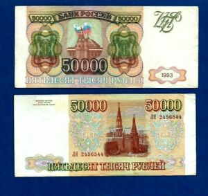 2016 UNC Low Shipping Colombia 20 MIL 20,000 Pesos New 2015 Combine FREE!