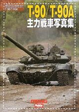 T-90 & T-90A Main Tank Photograph Collection Japanese Edition (MENG PHOTO ALBUM