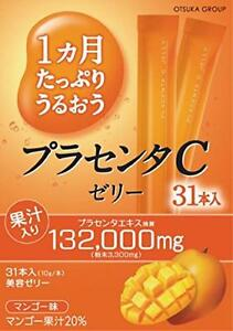 Placenta-Japan-Skin-C-Collagen-amp-Placent-Jelly-Diet-Supplement-Beauty-31-packs