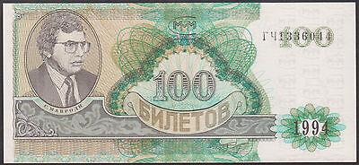 1000  MAVRODI   P MMM   LOT 2 PCS Uncirculated RUSSIA