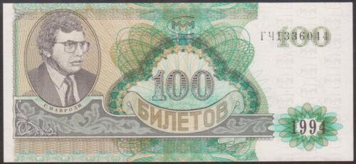 P MMM   LOT 5 PCS  Uncirculated 100  MAVRODI  1994 RUSSIA