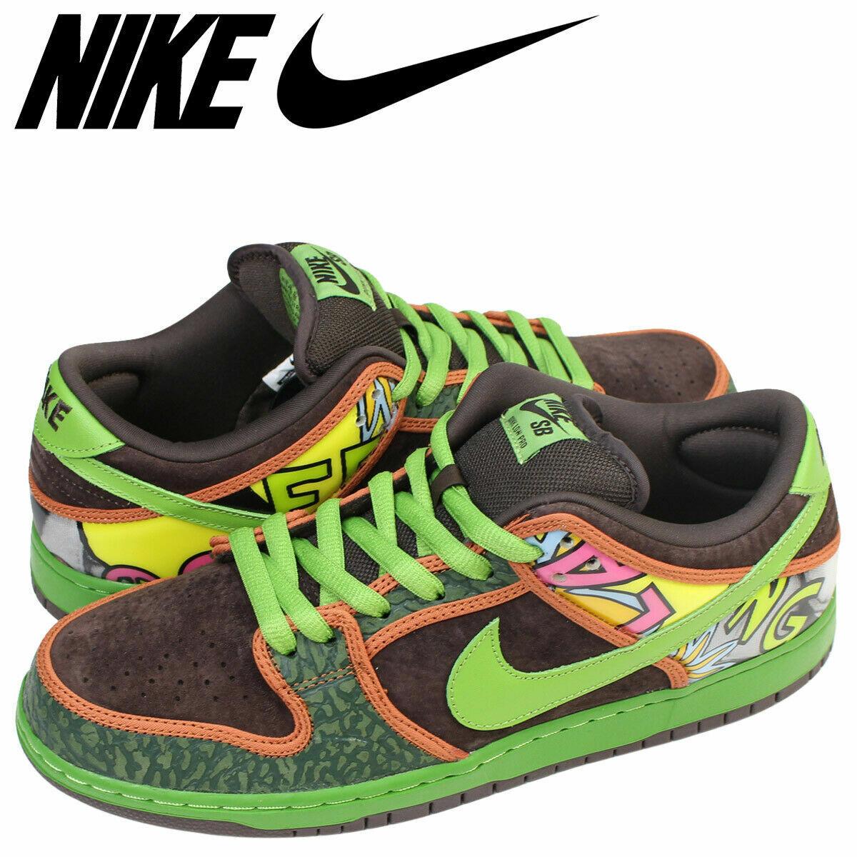 Nike SB Dunk Low PRM De La Soul QS Size