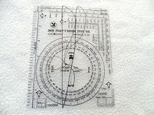 New-Idf-Military-Issue-Golani-Field-Navigation-Protractor-039-Z-039-ZAHAL-MARK-Israel