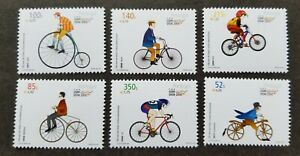 [SJ] Portugal Stamp Show London 2000 Bicycle Cycling Vehicle (stamp) MNH