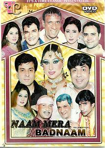 Naam-Mera-Badnaam-Neu-Pakisni-Komoedie-Buehnendrama-DVD