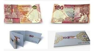 Hong-Kong-2015-HSBC-Commemorative-Banknote-150-In-Folder-UNC-150