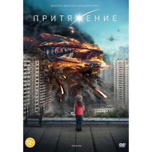 Nuovo-Attrazione-DVD-2017-RUSSO-sci-fi-film-d-039-azione