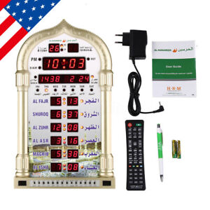 Calendario Islamico 1438.Details About Islamic Mosque Azan Wall Clock Set Calendar Muslim Prayer Ramadan With Adapter