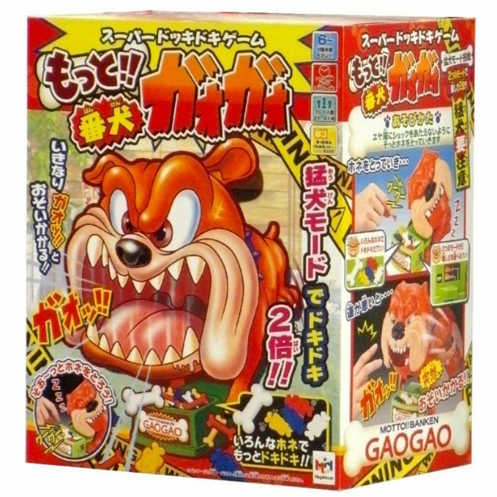 MEGAHOUSE BANKEN MORE  WATCHDOG GAOGAO JAPANESE PARTY TOY