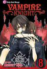 Vampire Knight by Matsuri Hino (Paperback, 2009)