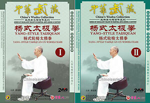 Chinese-Kungfu-Yang-Style-Tai-Chi-TaijQuan-On-Wheelchair-Lin-Mogen-4DVDs