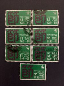 1973 HONG KONG, SCOTT # 293, FESTIVAL ISSUE USED