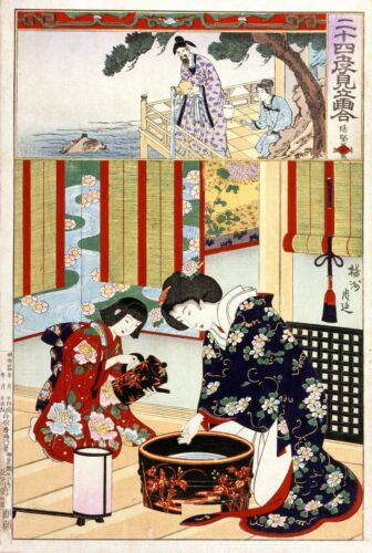 Repro Japanese Print /'Paragons of Filial Piety/' Series by Chikanobu Yoshu #13