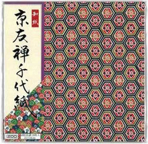 "Japanese Kyo Yuzen Chiyogami Origami Paper 6"" (15cm) 20 Sheets Made in Japan"