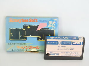 Cannon-Ball-No-Manual-Ref-237-MSX-JAPANESE-GAME-MSX