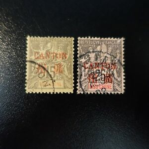 FRANCE-COLONIE-CANTON-N-8-10-OBLITERE-CACHET-A-DATE