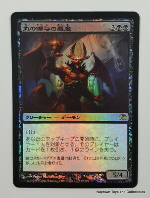 1x Bloodgift Demon Innistrad MTG Magic the Gathering x1 NM MINT