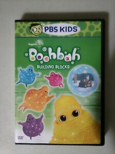 Boohbah-Building-Blocks-DVD-2006