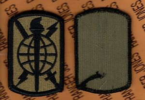 US Army 704th Military Intelligence MI Brigade ACU patch NO HOOK m//e