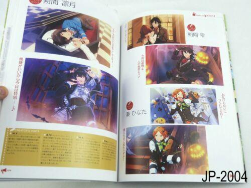 Ensemble Stars Official Visual Fanbook Japanese Artbook Japan Fan Book US Seller