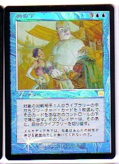 Mtg japanischen folie mercadian masken Besteechung - magic the gathering blaue selten