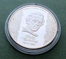 Ukraine 5 hryvnia 200th anniversary of Taras Shevchenko`s birth nickel coin 2014