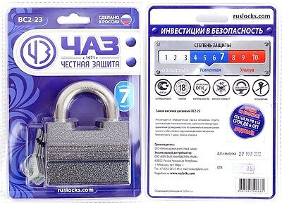 Russian Padlock. High security grade. Brand NEW. Made In Russia. VS2-23