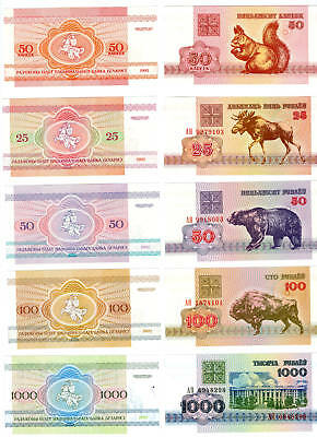 ANIMAL NOTE SET BUY FROM A USA SELLER !!!! BELARUS 1992 25//50//100 RUBLES UNC 3
