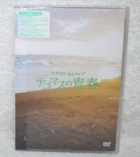 J-POP News Tegomass 4th Live Tegomass no Seishun Taiwan 2-DVD+6P