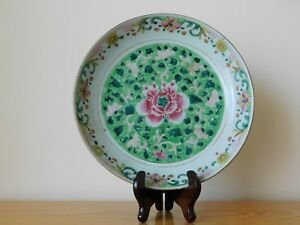 c-18th-Antique-Chinese-Qianlong-Famille-Rose-Porcelain-Pre-Bencharong-Dish