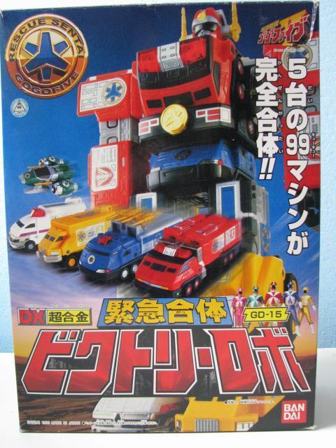 GOGO FIVE DX VICTORY ROBO Power Rangers Lightspeed Rescue bandai zord JAPAN