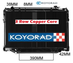 Details about Toyota Landcruiser FJ80 FZJ80 80 Series 4 5L EFI Auto HDuty  Copper Core KOYO New