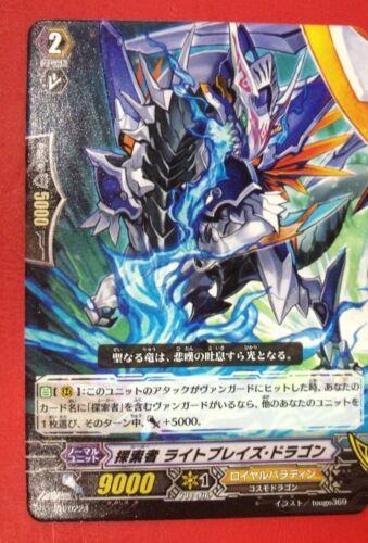 1x Sin Collector Dragon/'s Maze MtG Magic Gold Uncommon 1 x1 Card Cards